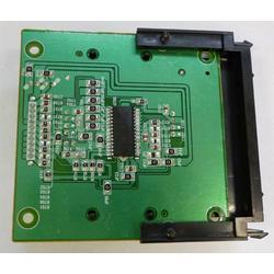 Čtečka Smart Card pro satelitní přijímač MC11xx, MC2600  - 2