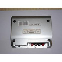 Bezdrátový digitální surround zesilovač 2,4 GHz  - 3