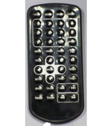 Dálkový ovladačí pro DVP7010